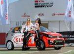 Kia Platinum Cup на Hungaroringu