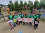 Тюменские автоинспекторы и активисты проводят занятия с детьми в городских жилых зонах