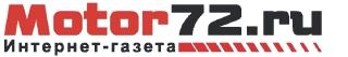 Motor72.ru