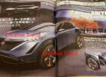 Рассекретили внешность нового электромобиля Nissan (Фото)