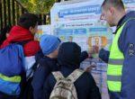 «Родительские патрули» контролируют соблюдение правил дорожной безопасности тюменцами