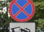 Правила instagram движения. Можно ?? парковаться ?? левой стороне дороги?