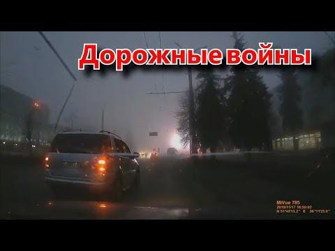 Дорожные войны // Гололед // Сборка Дтп 2019