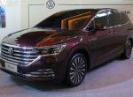 Volkswagen выводит на рынок роскошный минивэн (фото)