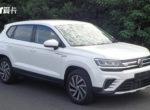 Volkswagen выводит на рынок электрический кроссовер E-Tharu (фото)