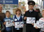 Тюменские школьники написали открытое письмо водителю, отправив его адресатам через Почту России
