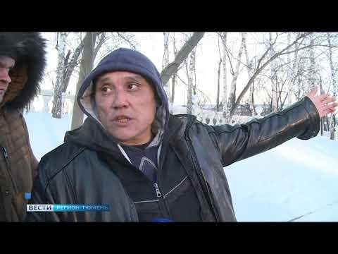 Сразу два ДТП с участием автобусов произошло в Тюменской области за день