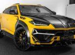 Немецкое тюнинг-ателье доработало Lamborghini Urus (Фото)