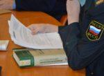 Тюменец продал внедорожник, находящийся под арестом