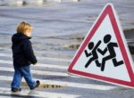 Тюменские автоинспекторы повторят со школьниками правила движения online