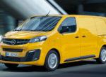Opel представил электрический фургон Vivaro-e (фото)