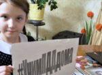 Более 4 тысяч тюменских сельских школьников, обучающихся  дистанционно, смогут посмотреть видеообращение  ГИБДД