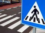 Тюменские автоинспекторы вышли на перекрестки и пешеходные переходы