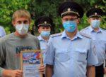 Тюменскому автомобилисту в ГИБДД  вручили благодарность за задержание пьяного водителя, сбившего детей