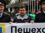 Призер олимпийских игр по биатлону призвал тюменских пешеходов и водителей к дорожной безопасности