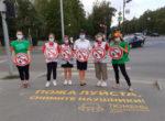 Тюменские подростки организовали информационную поддержку программе дорожной безопасности «Город культурных дорог»