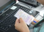 Рейды по выявлению должников на стоянках у торговых центров проводятся сотрудниками службы на постоянной основе