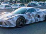 Ferrari тестирует свой будущий гиперкар (фото)