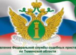 Всероссийский день бесплатной юридической помощи провели судебные приставы Тюмени: общались и с детьми, и с родителями