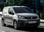 Популярный фургон Peugeot Partner получил электрическую версию (фото)