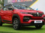 Ультрабюджетный кроссовер Renault Kiger поступил в продажу (фото)