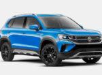 Volkswagen представил серийную версию внедорожной модификации Taos (Фото)