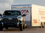 Toyota представила новое поколение пикапа Tundra (Фото)