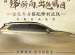 Компания Toyota анонсировала новый кроссовер Frontlander (Фото)