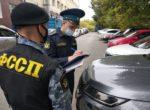 Судебные приставы арестовывают транспортные средства должников по алиментам, побуждая к скорейшим выплатам