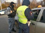 Рейд на дорогах: долгов на сумму порядка 1 млн 300 тыс рублей оплатила тюменка за своего мужа